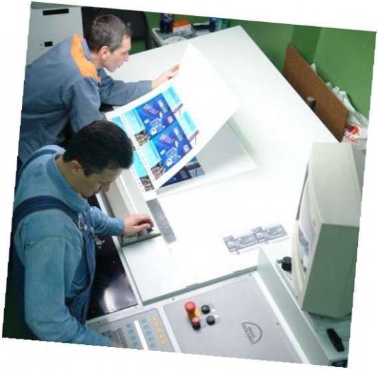 Поставка оборудования конкурс