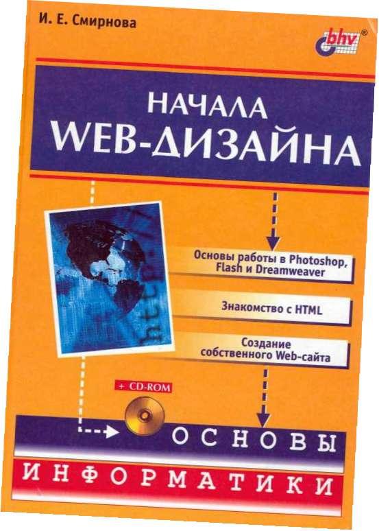 book Технологии пакетной коммутации.